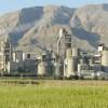 دانلود پروژه کارآفرینی کارخانه سیمان بجنورد