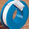 دانلود پروژه کارآفرینی کارگاه تولید نوار آب بندی تفلون