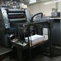 دانلود پروژه کارآفرینی چاپخانه