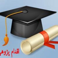 اقدام پژوهی چگونه توانستم اعتماد به نفس محمد امین دانش آموزم را بالا ببرم؟