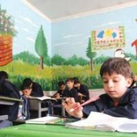 دانلود گزارش کارآموزی در مدرسه ابتدایی