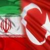 دانلود رایگان مقاله مقایسه کلی ایران و ترکیه