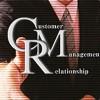 دانلود مقاله مدیریت ارتباط با مشتری در تجارت الکترونیک یک شرکت