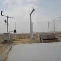 گزارش کارآموزی رشته مدیریت امداد در سوانح طبیعی بازدید از ایستگاه هواشناسی اقدسیه و سازمان هواشناسی