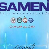گزارش کارآموزی داروسازی در شرکت داروسازی ثامن
