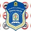 گزارش کارآموزی گواهی نامه رانندگی در آموزشگاه راهنمایی رانندگی
