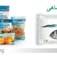 دانلود رایگان پروژه کارآفرینی فرآوری و بسته بندی ماهی