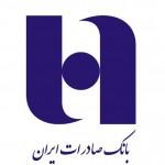 دانلود گزارش کارآموزی حسابداری عمليات بانکی بانک صادرات