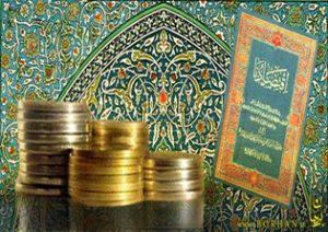 تحقیق ویژگی های عمومی نظام اقتصاد اسلامی،کاربرد قواعد فقهی در اقتصاد اسلامی و تفاوت آن با دیگر نظام اقتصادی