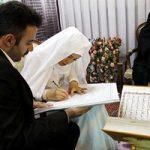 تحقیق ازدواج و مهریه در اسلام