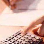 دانلود رایگان مقاله استانداردهای حسابداری