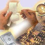دانلود رایگان مقاله چالشهای موجود در حسابداری دولتی