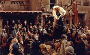 وضعیت اجتماعی و دینی جامعه عربستان از بعثت پیامبر عظیم الشآن اسلام، رنجها و مصائبی که پیامبر(ص) در راه هدف بزرگ خود متحمل شدند