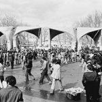 تحقیق روند شکل گیری حوادث تاریخی در ایجاد انقلاب اسلامی سال ۵۷، علل اساسی پیروزی انقلاب اسلامی