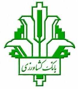 دانلود گزارش کارآموزی در بانک کشاورزی