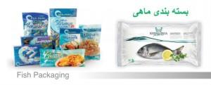 دانلود پروژه کارآفرینی فرآوری بسته بندی ماهی