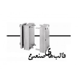 دانلود پروژه کارآفرینی تولید قالب های صنعتی